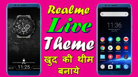 coloros theme download oppo theme download realme theme download